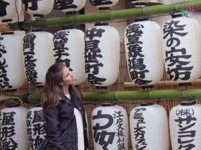 Templo Senso-ji Tóquio