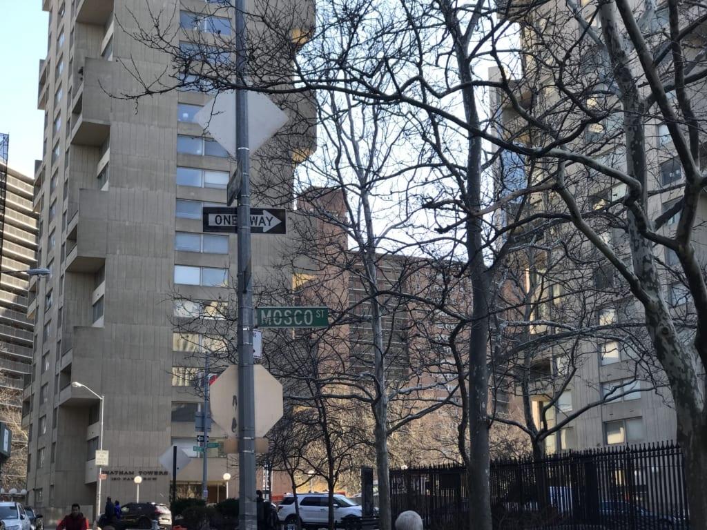 chinatown de Nova York